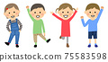 어린이들이 유아 75583598