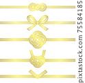 水木黃金禮品袋金印章和新年裝飾套 75584185