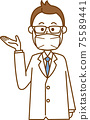 Image illustration of a doctor wearing a mask (guidance) 75589441