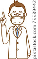 Image illustration of a doctor wearing a mask (pointing) 75589442