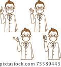 Image illustration of a doctor wearing a mask (pose set) 75589443