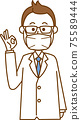 Image illustration of a doctor wearing a mask (OK) 75589444