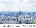 【도쿄】 롯폰기 힐즈에서 보이는 시부야 방면의 도시 풍경 75593830