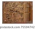 Old damaged printed circuit board 75594742