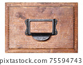 Old drawer isolated on background 75594743
