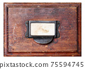 Old wooden drawer isolated on background 75594745