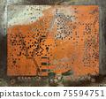 Old damaged printed circuit board 75594751