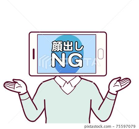 出現NG的人 75597079