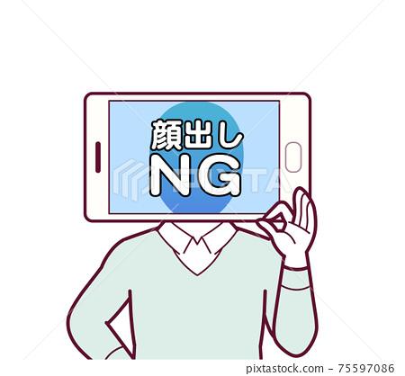出現NG的人 75597086