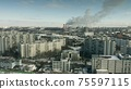 Aerial shot of a power station in the northern part of Moscow, Russia 75597115