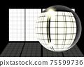 障子和水晶 75599736