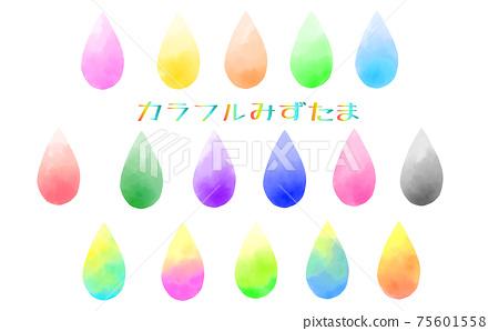 화려한 물방울의 이미지 75601558