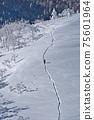 北海道的偏遠地區 75601964