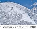 北海道的偏遠地區 75601984
