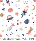 Seamless pattern with cosmic objects planets, stars, comets 75601993