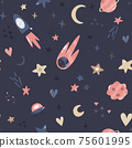 Seamless pattern with cosmic objects planets, stars, comets 75601995