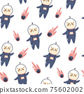 Cosmic seamless pattern with cute panda bear astronauts 75602002