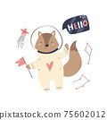 Vector illustration of a funny fox astronaut and cosmic objects. 75602012
