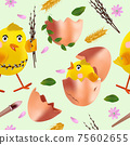 Seamless pattern with Easter chicken, flowers, eggs, green leaf, pussy willow, egg shell. Cute cartoon chickens for your design textile, wallpapers, fabric, posters. Vector illustration 75602655