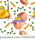 Seamless pattern with Easter chicken, flowers, eggs, pussy willow. Funny cartoon chickens for your design. Vector illustration 75604158