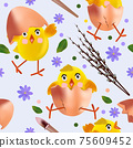 Seamless pattern with Easter chicken, flowers, eggs, green leaf, pussy willow. Cute cartoon chickens for your design textile, wallpapers, fabric, posters. Vector illustration 75609452