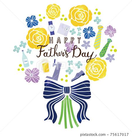 아버지의 날 노란 장미와 선물 아이템 꽃다발 75617017