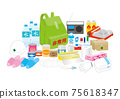 Disaster prevention supplies illustration 75618347