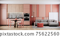 mock up modern interior background, peach dining room with chair and dining table, minimal style, 3D render, 3D illustration 75622560
