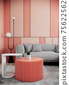 mock up modern interior background, peach room with sofa and table, minimal style, 3D render, 3D illustration 75622562