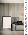 modern interior with empty picture frame on wood wall background, living room,  3D 3D illustration 75623311