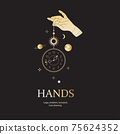 Magic hand with a clock. Space with stars and planets. Print for t-shirts. 75624352