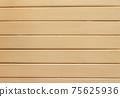 Wood texture horizontal background 75625936