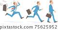商人走動,奔跑,散佈文件並急忙衝破。男性,側身,全身。 75625952