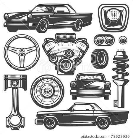 Vintage Car Components Collection 75628930