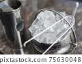 鋪冰 75630048