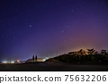 獵戶座和夜晚的大海 75632206
