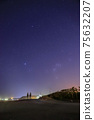 獵戶座和夜晚的星座 75632207