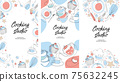 Social media templates. Culinary products and cooking utensils. 75632245
