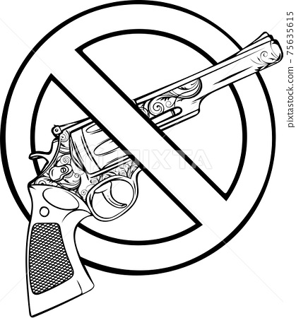draw in black and white of Symbol No gun on white background vector illustration 75635615