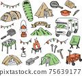 手繪露營用品的插圖摘要(5種顏色,帶塗料)室外 75639177