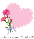 Fashionable frame material of carnation and heart watercolor hand-drawn illustration of flowers 75640519