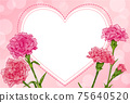 Fashionable frame material of carnation and heart watercolor hand-drawn illustration of flowers 75640520