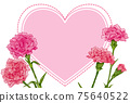 Fashionable frame material of carnation and heart watercolor hand-drawn illustration of flowers 75640522