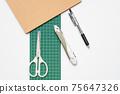 커터 매트와 가위와 노트와 펜 (문구) 75647326