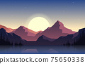 Peaceful Mountain Panorama Landscape in Monochromatic Flat Illustration 75650338
