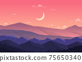 Peaceful Mountain Panorama Landscape in Monochromatic Flat Illustration 75650340