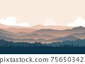 Peaceful Mountain Panorama Landscape in Monochromatic Flat Illustration 75650342