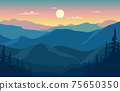 Beautiful Pine Forest Mountain Panorama Landscape Flat Illustration 75650350