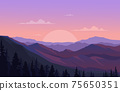 Beautiful Pine Forest Mountain Panorama Landscape Flat Illustration 75650351