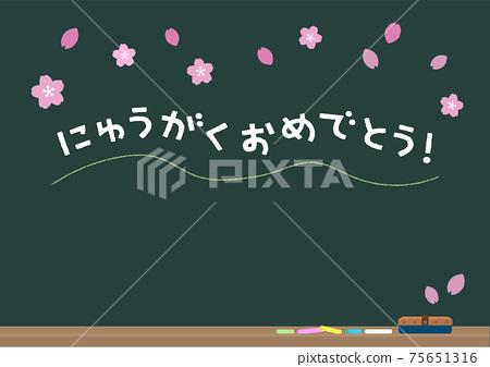 祝賀黑板上寫著櫻花的可愛手寫插圖,跳舞的A4比例的櫻花 75651316